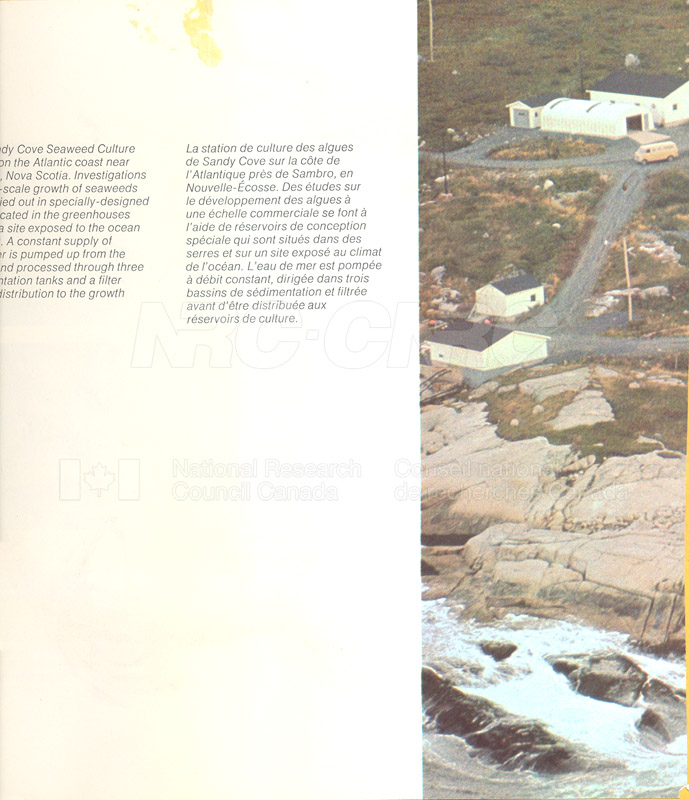 Brochure- Atlantic Regional Lab 82-01-015 001