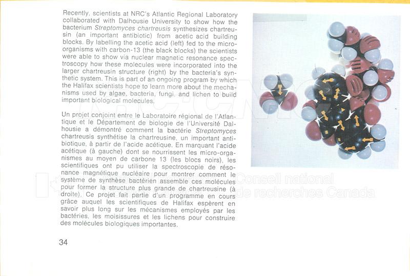 Brochure- Atlantic Regional Lab 82-01-042