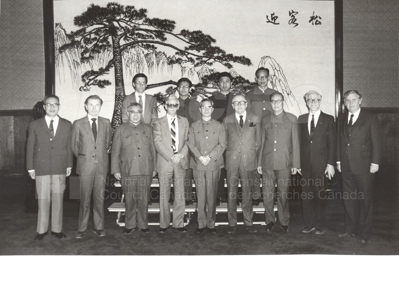 NRC Delegates meeting with Mr. Fang in the Great Hall of the People, China Oct. 13, 1983 001