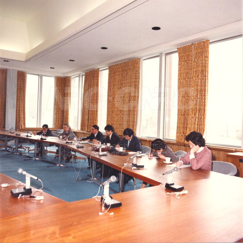 State Science and Technology Commission from China 25 April, 1985 003