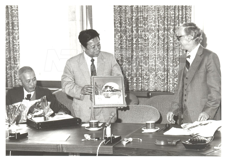 Visit of a Study Delegation on Science and Technology from People's Rep. of China 1982 001