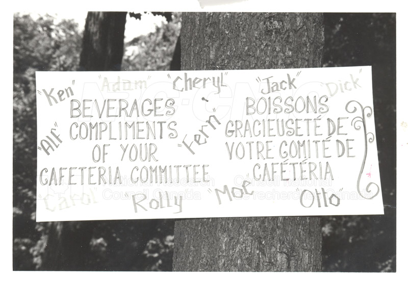 NRC Employees' Picnic Vincent Massey Park 1984 005